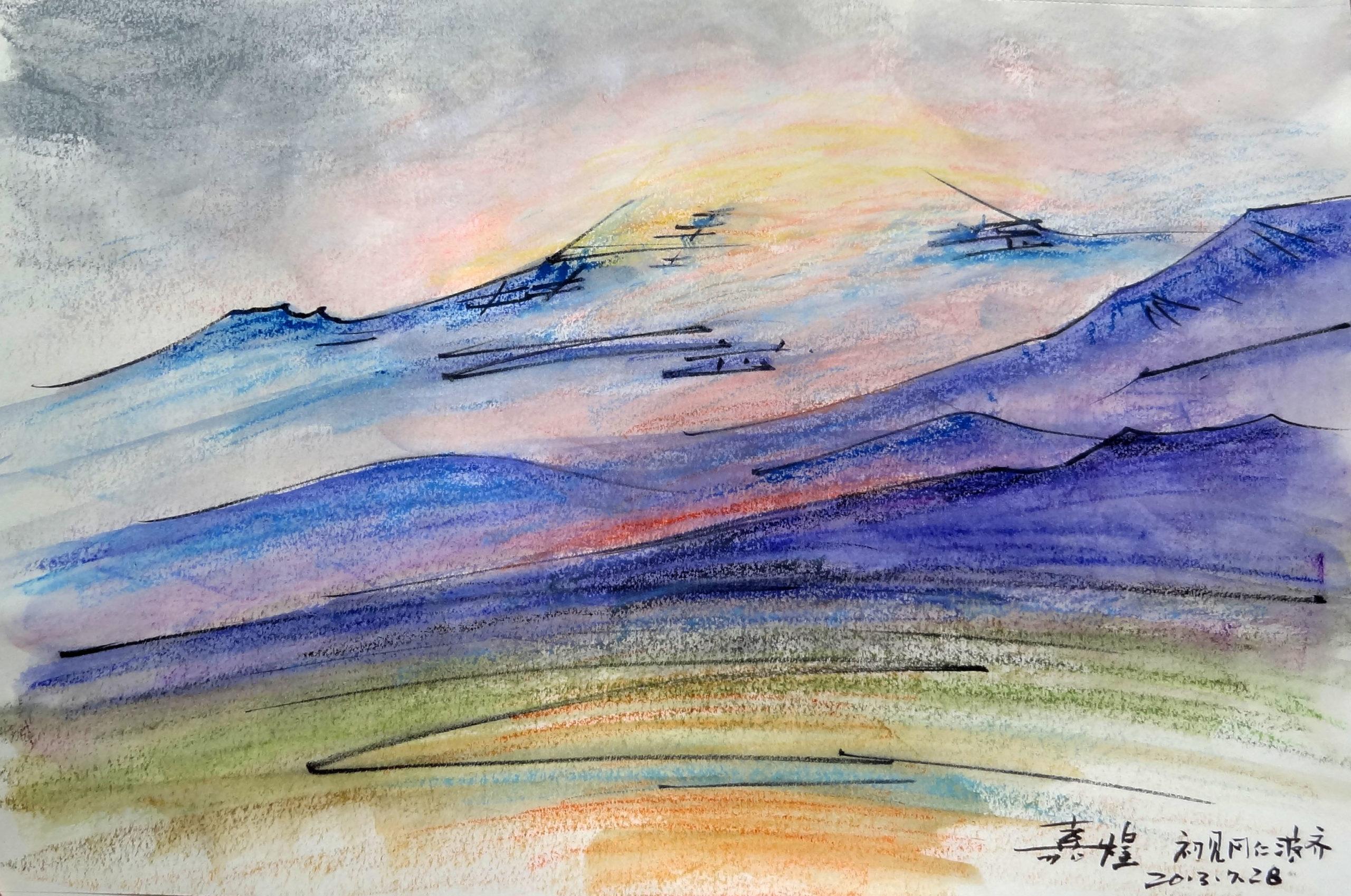2013.07íÂthe first signs of KailashíÀ ( water-based oil pastel ) F8 No. 45.5cmX38cm