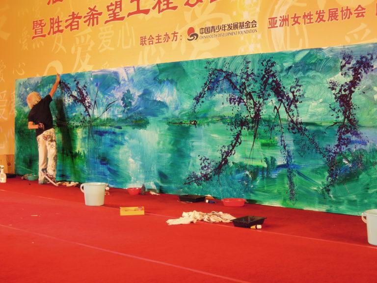 2011 – Gérard Economos Pekin (Chine)